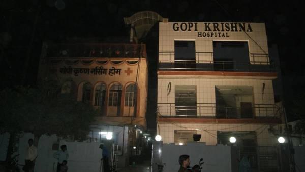 Gopi Krishna Hospital