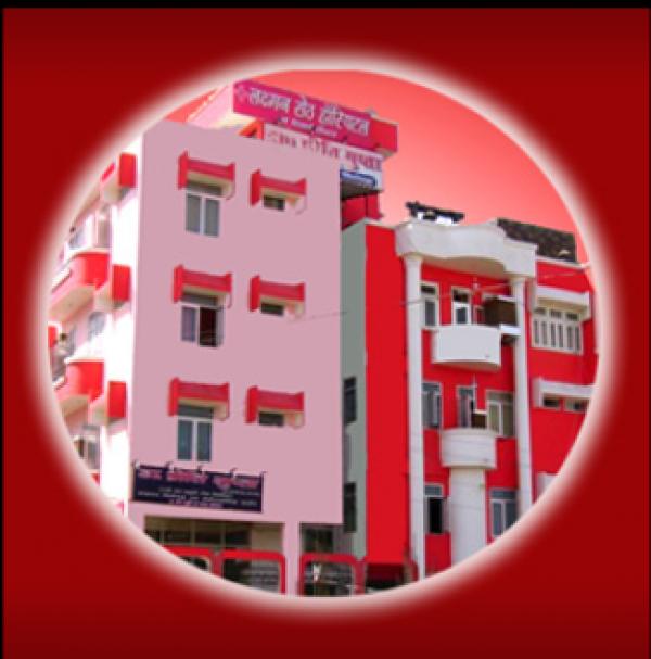 Laxman Seth Hospital
