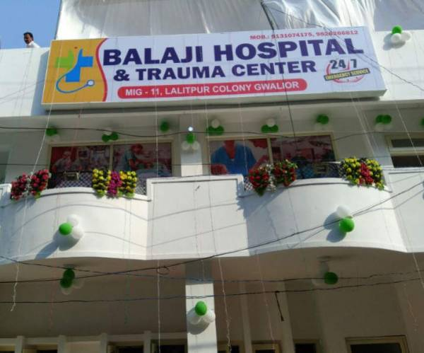 Balaji Clinic