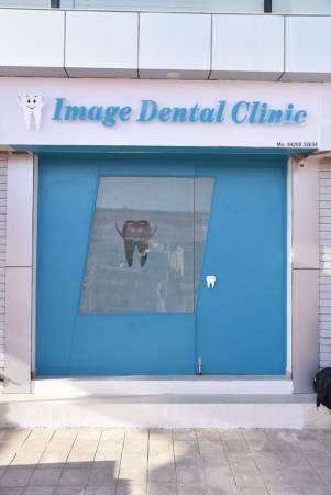 Image Dental Clinic