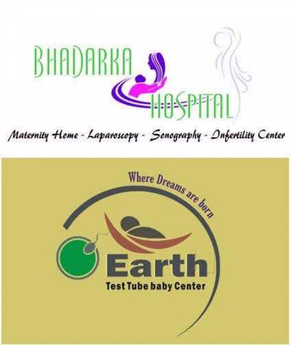 Bhadarka Hospital and Earth Test Tube Baby Centre