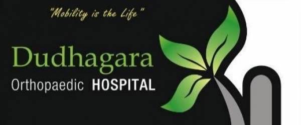 Dudhagara Orthopaedic Hospital