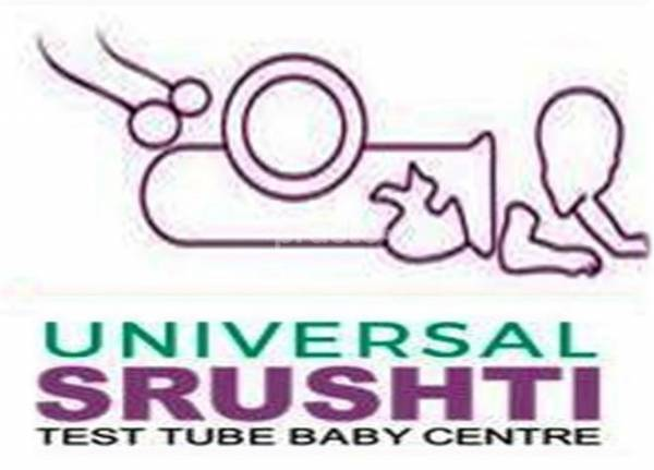 Universal Srushti Fertility & Research Centre
